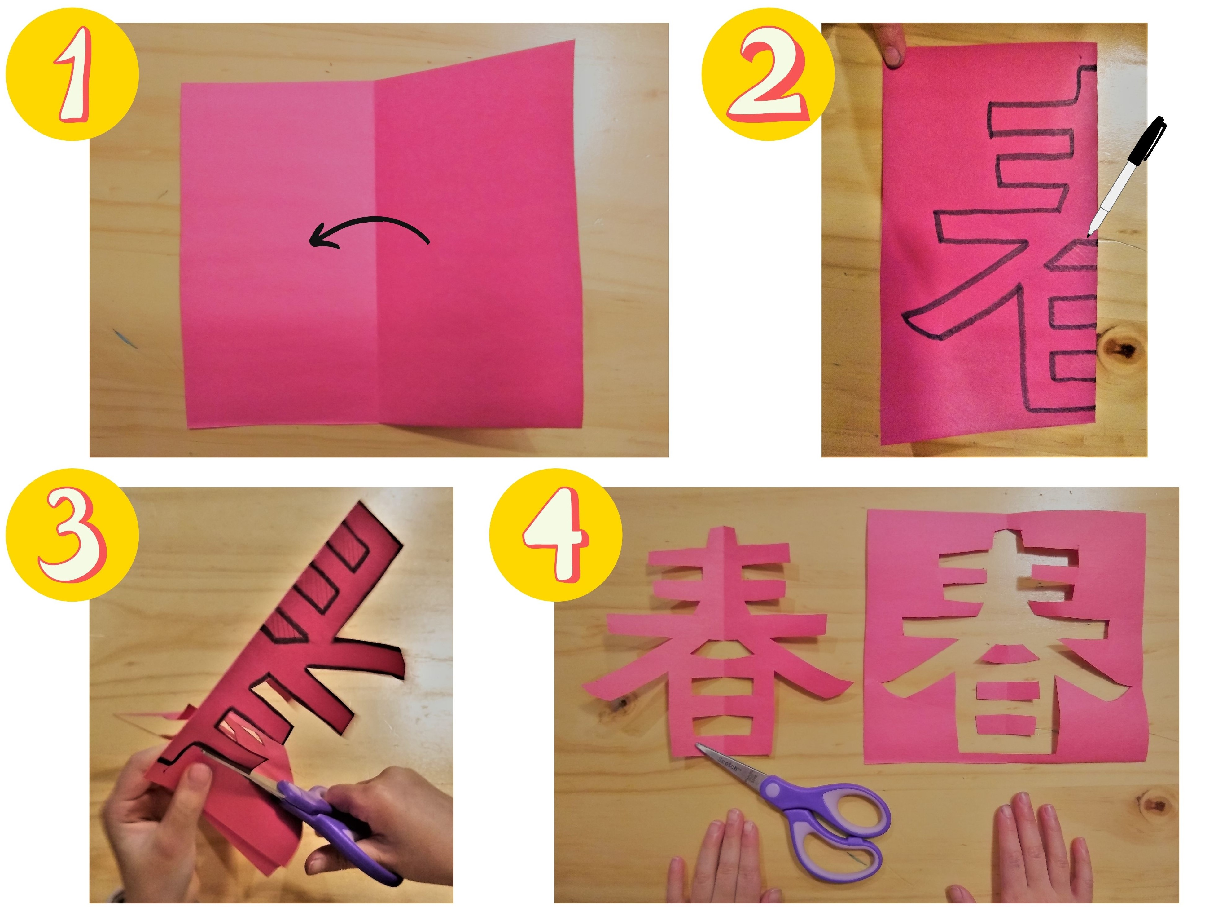 Paper cutting Chinese character spring